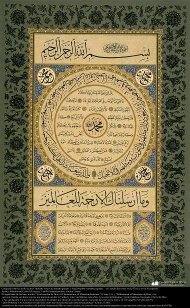 Caligrafía islámica estilo Zuluz (Thuluth) -textos de tamaño grande- y Nasj (Naskh) -tamaño pequeño. Así están descritos en la Torá y en el Evangelio