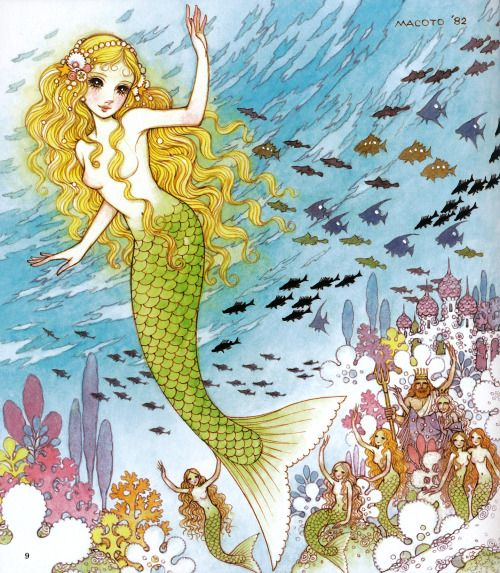 "shojo-manga-no-memory:  Macoto Takahashi ""The little mermaid"" my scan"