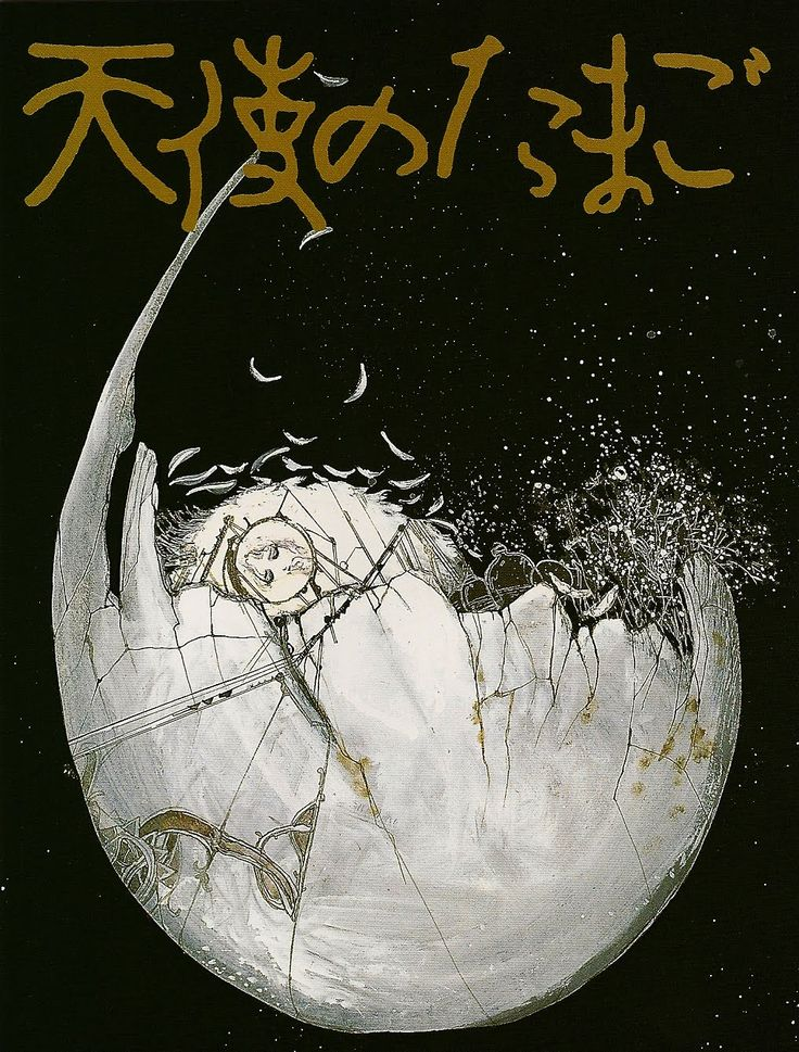 The Angel's Egg | Tenshi no Tamago (1985)