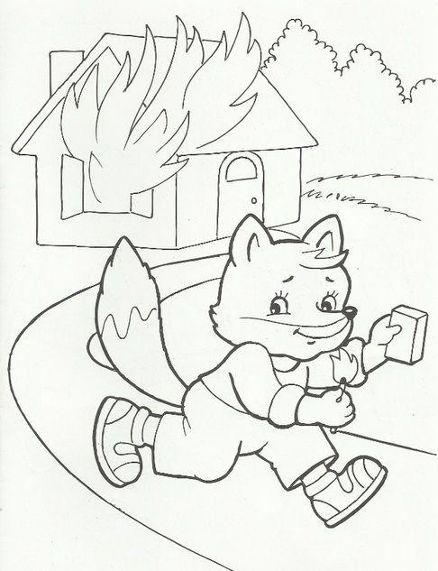 Как нарисовать рисунок на тему пожарной безопасности в ...