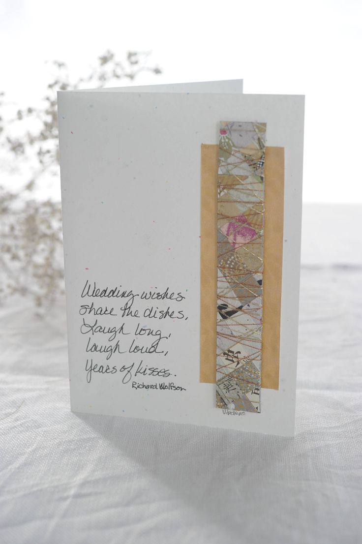 This is a humorous but sweet wedding day card for bride and group. Use it for giving wedding card wishes from parents or to wish the bride and groom blessings on your wedding day or congratulations for bride and groom  I can create a custom card for marriage wishes. Convo me and Ill