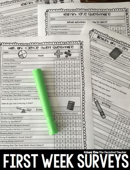 FREE Student Interest Surveys! Perfect for Back to School!