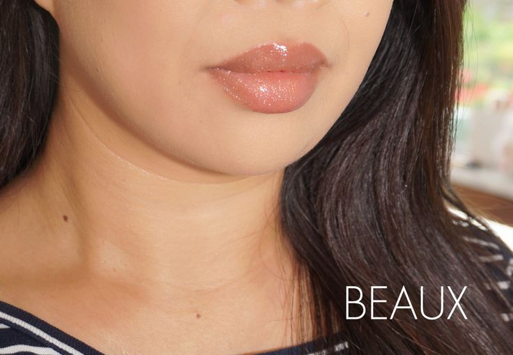 MAC Lipglass Picks and Swatches | The Beauty Look Book
