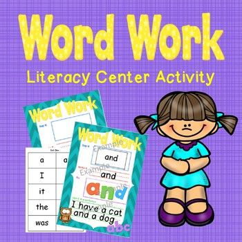 Laminate the Word Work card and the word cards and this resource can be used over and over again as a Literacy Center. Print the Word Work card several times and this can be used by many students at once!This pack contains a Word Work card and 291 sight-word/ high-frequency word cards.