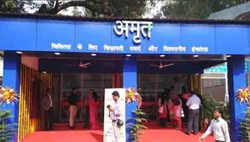 AIIMS pharmacy not providing drugs at discounted rates