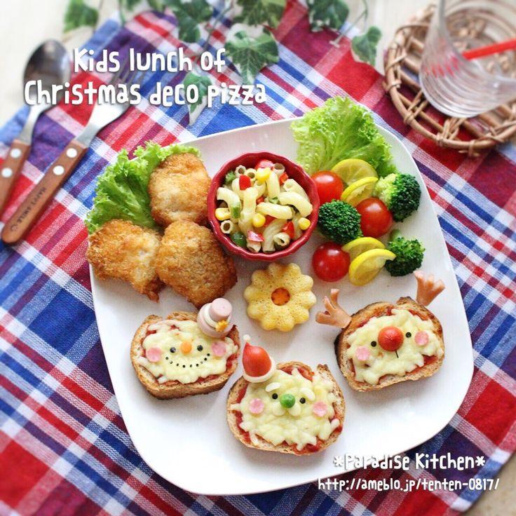 MAA's dish photo 簡単 クリスマスデコトーストdeお子様ランチプレート | http://snapdish.co #SnapDish #レシピ #キャラクター #こどもが大好きな料理 #簡単料理 #パーティー #クリスマスグランプリ2015