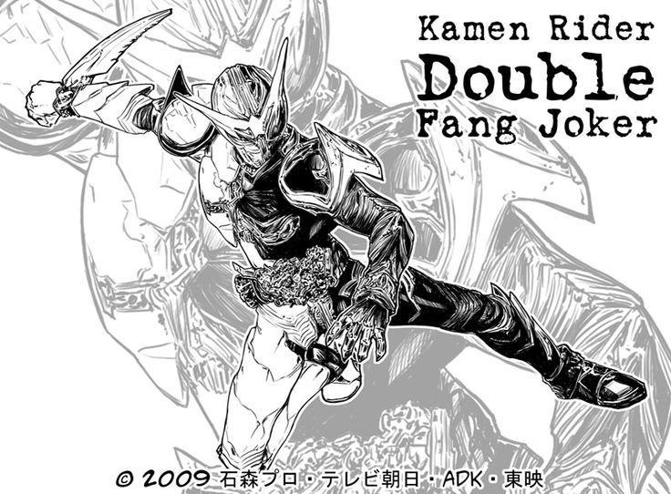 Kamen Rider Double  Fang Joker by Uky0.deviantart.com