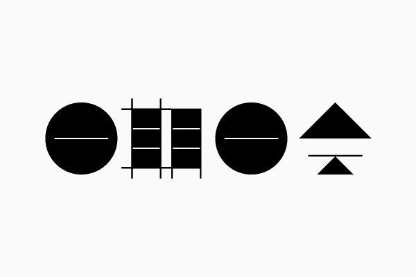 コトホギデザイン 二人展『一期一会』 ロゴ