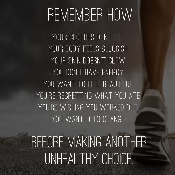 I needed this. So happy to read this right after a cardio workout and right before a weights workout. =D