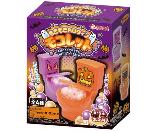 Toilet Candy Halloween - Candysan