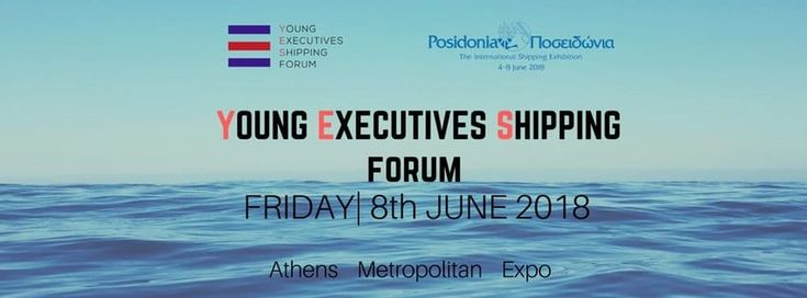 Posidonia 2018 will Say 'YES to Shipping' on June 8