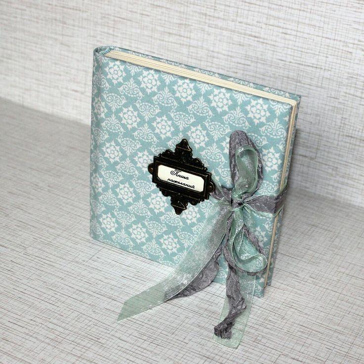 Купить или заказать Книга пожеланий 'После дождя' в интернет-магазине на Ярмарке Мастеров. Книга пожеланий на свадьбу, девичник, день рождение, юбилей, рождение малыша и т.д. сохранит в себе приятные и теплые слова на долгие годы. В книге 28 листов плотной нелинованной бумаги цвета слоновой кости. Книга завязывается с помощью ленты. На корешке плетеный вручную каптал.