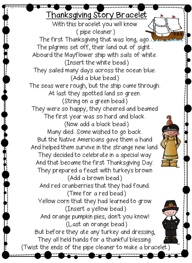 First Grade Wow: Retelling Thanksgiving .....WITH A FUN BRACELET TO MAKE