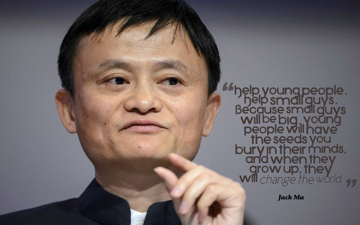 10 inspiring business quotes from the top 10 richest people in Asia! \m/ Rank 2 Net worth: $26.5 billion Age: 51 Country: China Industry: Technology Source of wealth: Self-made; Alibaba #Business #inspiration #motivation #life #quotes #asia #contactdb #databaseprovider #9of10
