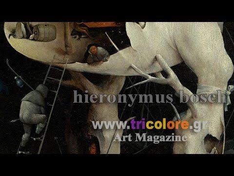 Hieronymus Bosch υπήρξε ένας από τους μεγαλύτερους καλλιτέχνες όλων των εποχών. Αδιαφιλονίκητα ωστόσο παραμένει απο όλους πιο αινιγματικός...