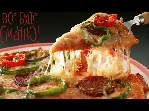 Тесто для пиццы без дрожжей как в пиццерии
