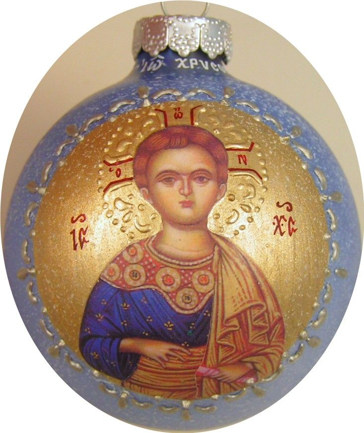 St. John Chrysostom Greek