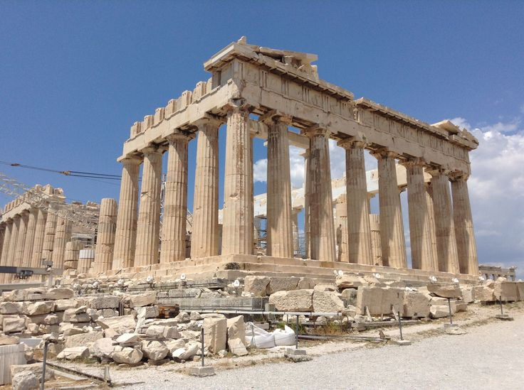 The front of the Parthenon on the Acropolis