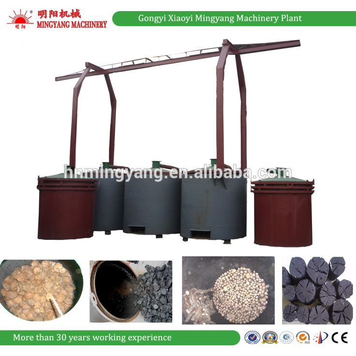 No-pollution CE approved coconut shell carbonization stove/wood charcoal machine/charcoal production furnaces 008615039052280