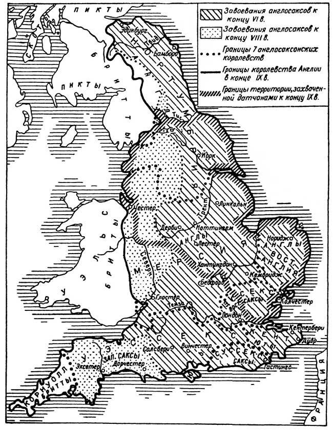 История Англии в Средние века (fb2) | сoollib.com