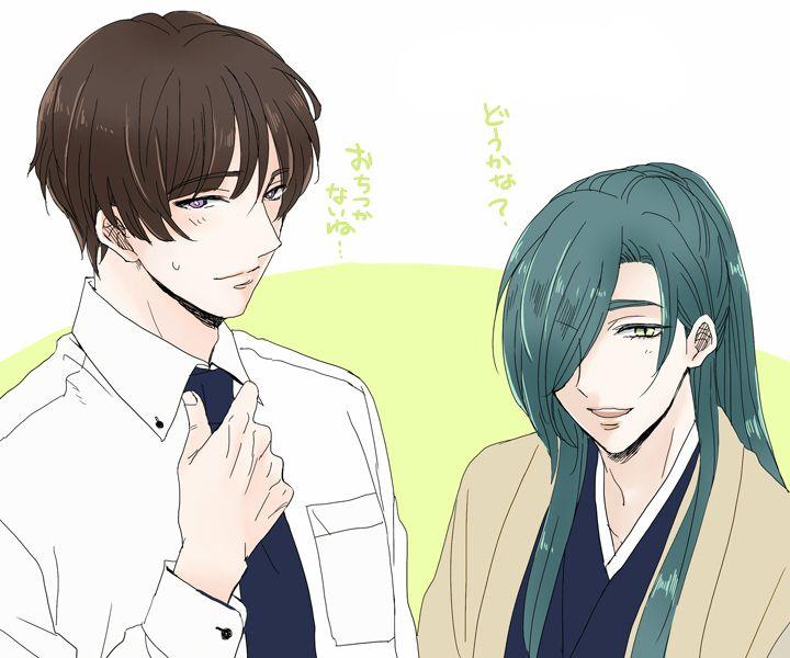 http://www.pixiv.net/member_illust.php?mode=manga&illust_id=53094026