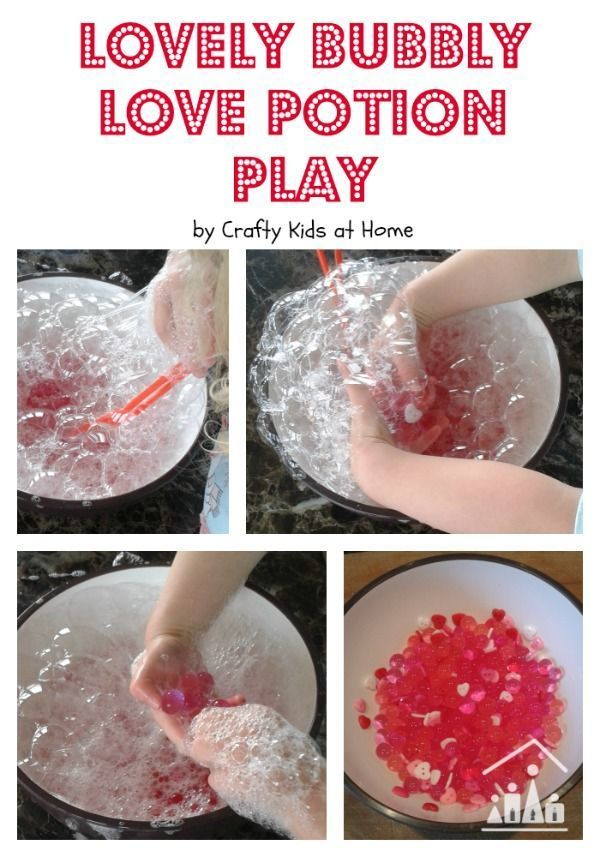 Enjoy some lovely bubbly fun when you mix up our Valentine's Day Love Potion Play with your kids. It's great for a cold or rainy day indoors. Blowing bubbles is our number one boredom buster at home right now. The secret ingredient is waterbeads.