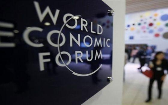 Tantv.kz - Казахстан поднялся на три строчки в индексе Всемирного Экономического Форума