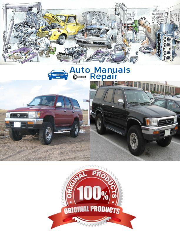 Toyota 4Runner 1990-1995