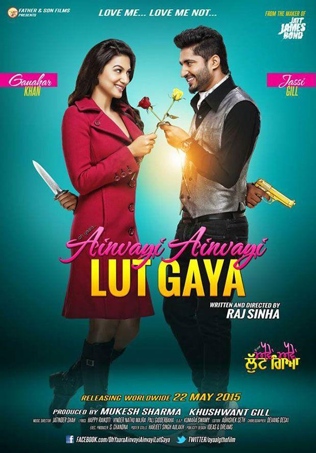 Oh Yaara Ainvayi Ainvayi Lut Gaya - Gauhar Khan & Jassi Gill