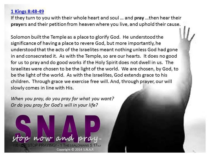 Best A Bible Verse Or Story Images On   Prayer