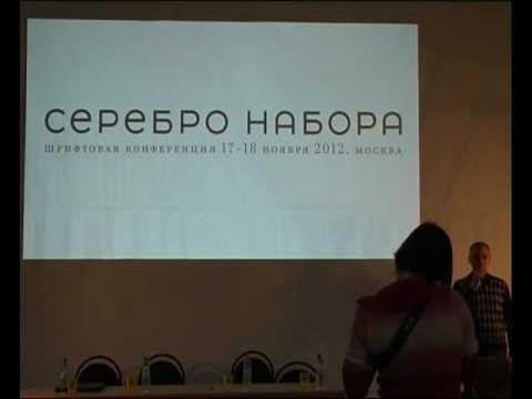 СЕРЕБРО НАБОРА 2012. #16 Алексей Чекаль - YouTube