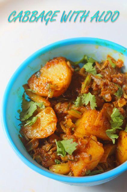 Cabbage with Potato Curry Recipe - Cabbage Aloo Sabzi Recipe