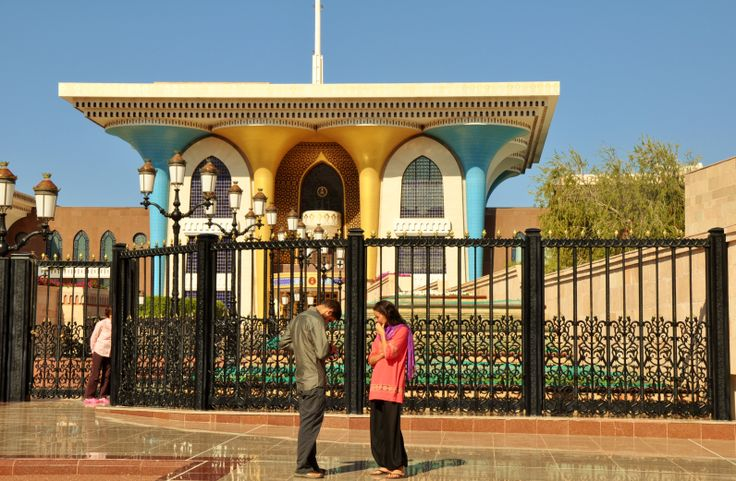 our January 2014  trip to <3 Oman- in front of the Sultan's Qaboos Palace