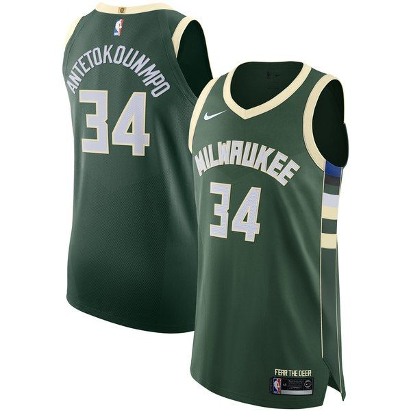 Men S Milwaukee Bucks Giannis Antetokounmpo Nike Hunter Green Authentic Player Jersey Icon Edition Basketball Uniforms Design Milwaukee Bucks Nba Jersey