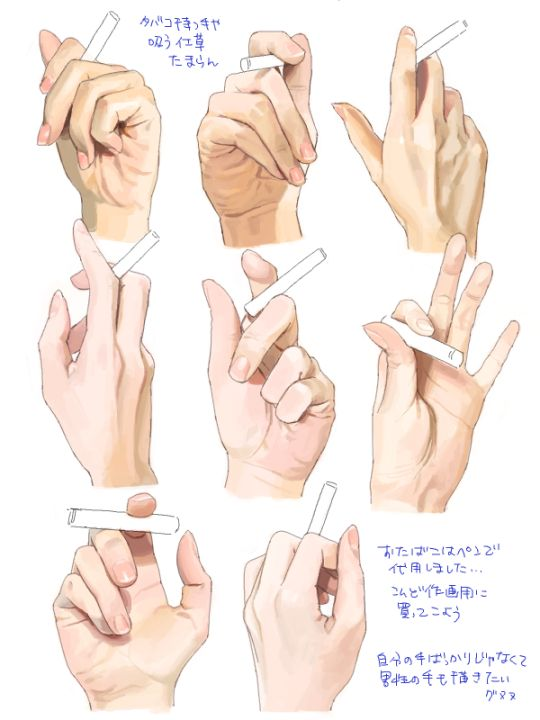 Cigarette Hand Reference Drawing Illustration
