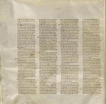 Great uncial codices - Wikipedia, the free encyclopedia