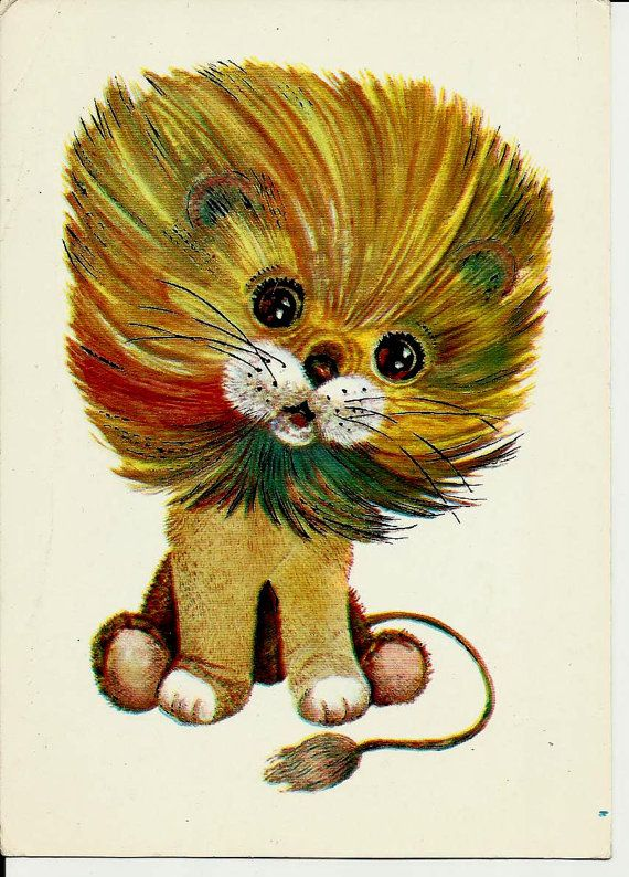 Lionet  Russian Postcard Vintage unused by LucyMarket on Etsy, $3.99