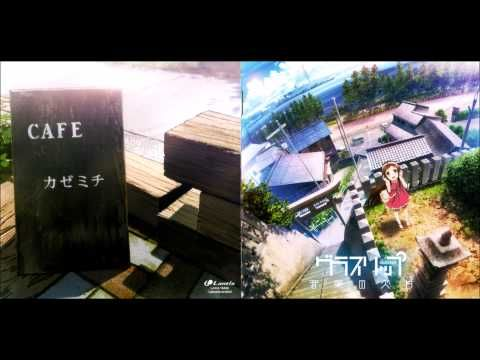 Best of Glasslip『グラスリップ』 OST
