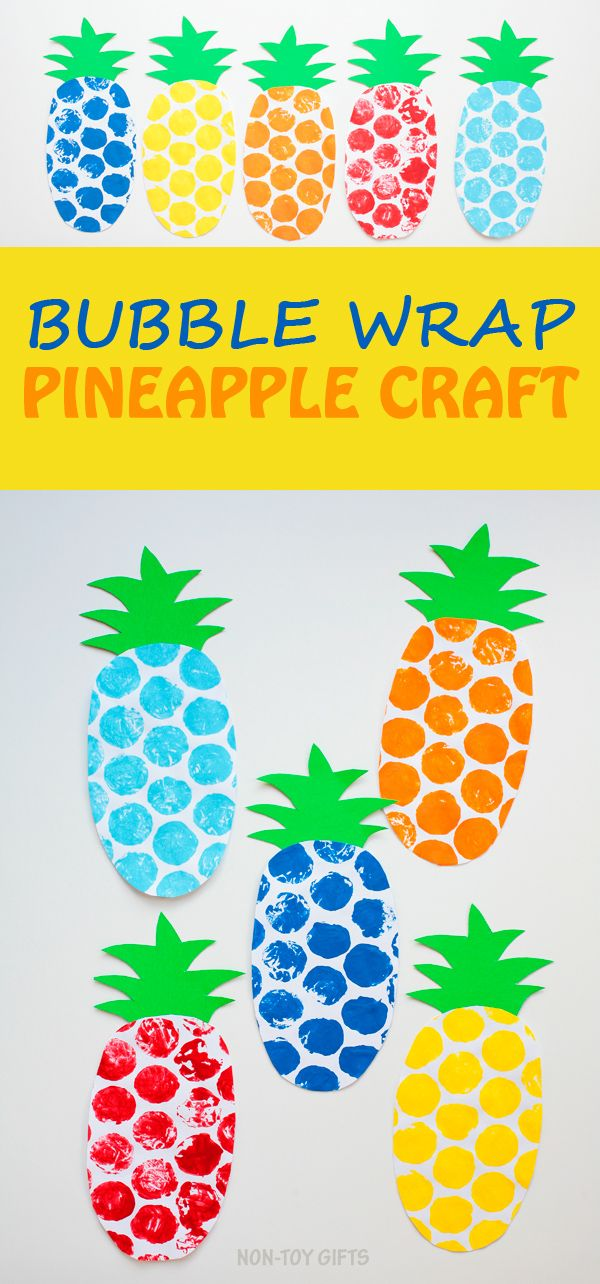 Bubble wrap pineapple craft for kids to try this summer. Easy and fun paper craft for preschoolers, kindergartners and older kids. | at Non-Toy Gifts