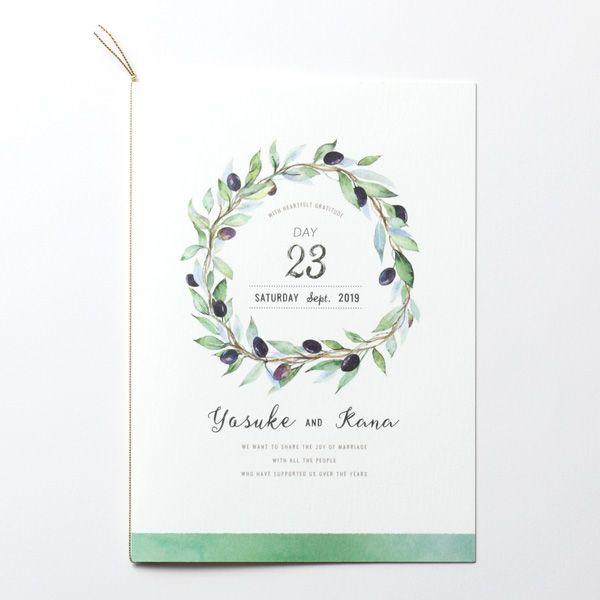 結婚式 招待状 Olive LOUNGE WEDDINGの結婚式 招待状