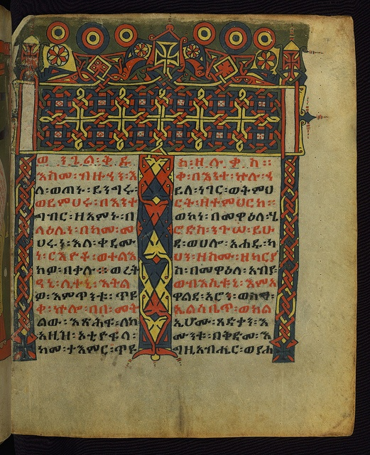 Illuminated Manuscript, Ethiopian Gospels, Incipit Page of Luke's Gospel, Walters Art Museum Ms. W.850, fol. 97r