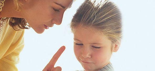 Ένα παιδί που δεν δικό σας, αλλά βρίσκεται υπό την εποπτεία σας, γίνεται άτακτο ή επιθετικό κι εσείς δεν ξέρετε πώς πρέπει να αντιδράσετε. Διαβάστε μερικές χρήσιμες συμβουλές για να δείτε πώς να βάλετε όρια στα παιδιά των άλλων.