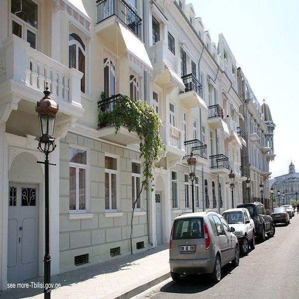 Tbilisi   თბილისი