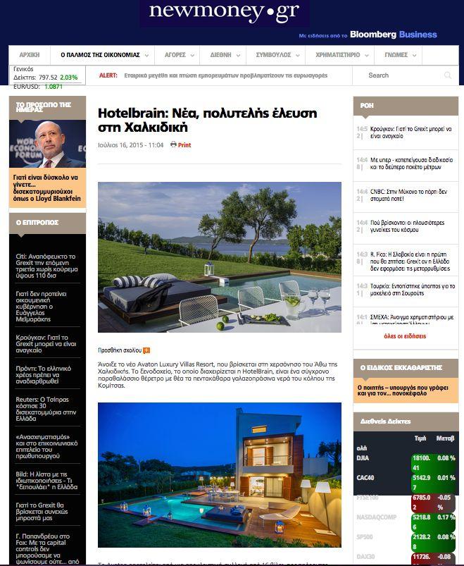"""Άρθρο για το Avaton Luxury Villas Resort στο newmoney.gr. """"Νέα, πολυτελής έλευση στη Χαλκιδική"""" Διαβάστε περισσότερα: http://www.newmoney.gr/palmos-oikonomias/epixeiriseis/item/242615-iotelbrain-nea,-politelis-eleisi-sti-xalkidiki#.VajIdi6cj5k.facebook"""