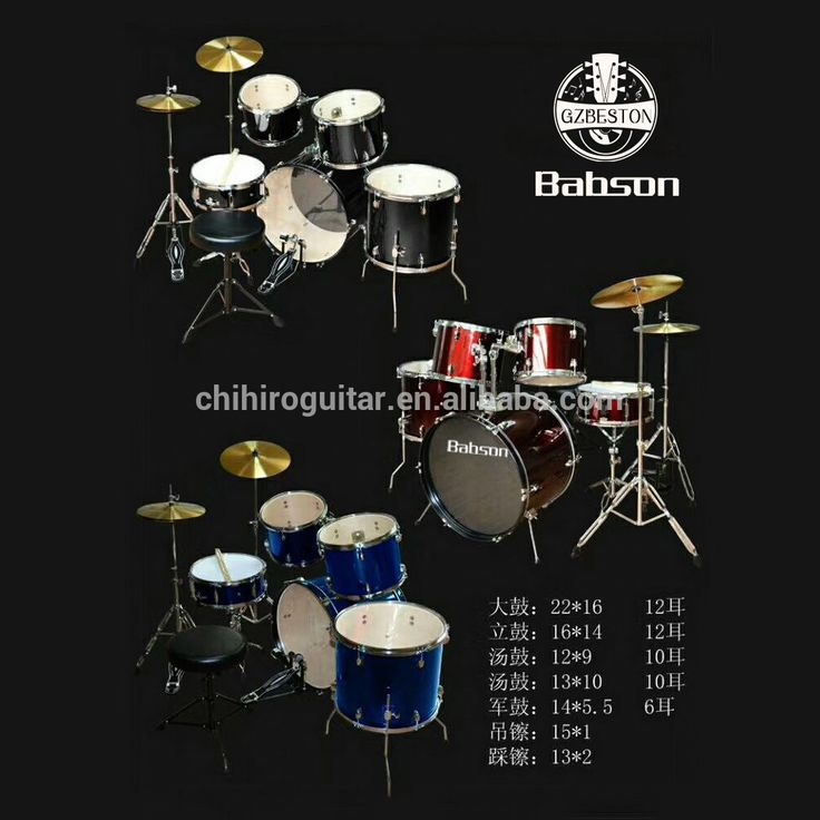 Babson Drum Set - The Lowest Price Drums Of High Quality , Find Complete Details about The Lowest Price Drums Of High Quality,Percussion,Drum Set,China Drum Set from Drum Supplier or Manufacturer-Guangzhou Beston Musical Instrument Co., Ltd.