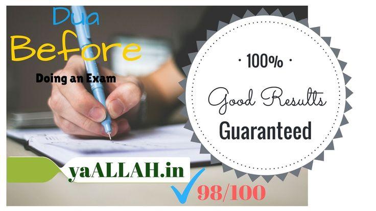 Islamic Prayer for Exam Success in Examinations Imtihan mein Kamyabi yaA...