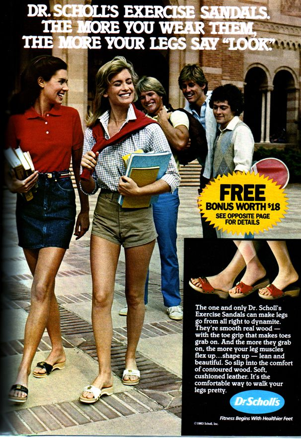 I ABSOLUTELY LOVED my Dr Scholl's sandals! I always picked up a red pair from the pharmacy display and wore them all summer long. The reincarnated versions that now sell department stores are a sad resemblance. Surely there's a retired pharmacist whose drugstore contents are now in storage? :-)