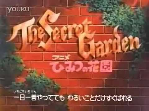 「アニメひみつの花園」 OP