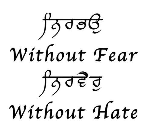 Sanskrit Tattoo, Tattoos, Body Art