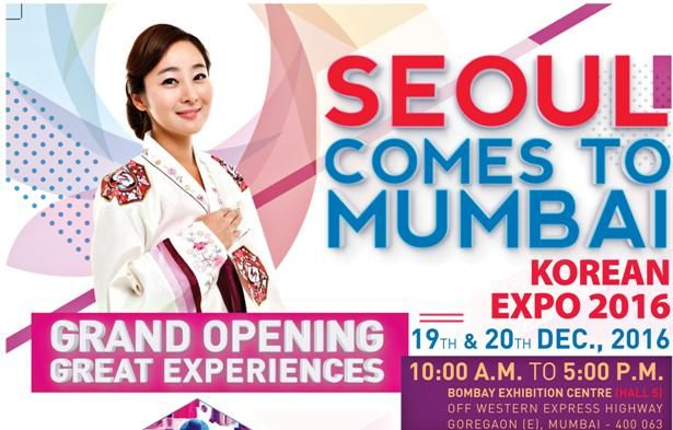 KOREAN EXPO 2016 IN MUMBAI FROM 19th to 20th December 2016; HOUSEWIVES CAN ACCESS 1,000+ CONSUMER & HOUSEHOLD GOODS, BEAUTY & FASHION PRODUCTS, ELECTRONIC ITEMS, WELLNESS & MEDICAL PRODUCTS http://www.indianshowbiz.com/?p=132249